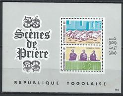 Togo YT Bloc 132 Neuf Sans Charnière XX MNH - Togo (1960-...)