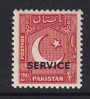 Pakistan: 1948/54   Official - Pictorial 'Service' OVPT    SG O19    2a       MH - Pakistán