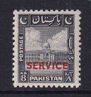 Pakistan: 1948/54   Official - Pictorial 'Service' OVPT    SG O22    8a       MH - Pakistán