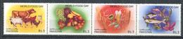 302 PAKISTAN 1983 - Yvert 582/85 - Animaux De La Ferme Fruit Fleur Poisson - Neuf **(MNH) Sans Charniere - Pakistán