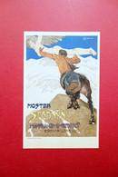 Cartolina Mostra Segantini Esposizione Milano 1906 Magrini Non Viaggiata - Altri