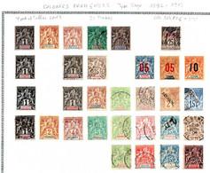 Colonies Françaises Type Sage 1892/1912 31 Timbres/8 Colonies Différents   7,50 €  (cote 103,10 € 31 Valeurs) - Sin Clasificación