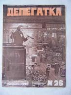 USSR 1928 RARE Russian Magazine DELEGATKA #26.Festive Number, Propaganda, Agitation. - Slav Languages