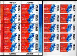 2021 Germany Briefmarken Digital First German QR Code Stamp Paper And S.adh Sheets MNH** MiNr. 3590 +92 Telecomunication - Unused Stamps