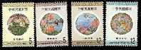 Taiwan 1999 Auspicious Stamps Flower Mandarin Duck Lotus Pumpkin Egret Fish Vine - Nuevos