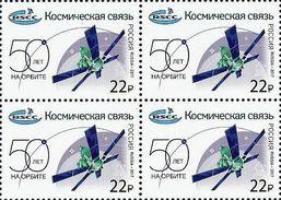 Russia, 2017, Mi. 2499, Sc. 7871, The 50th Anniv. Of The Russian Satellite Communication Company, Space, MNH - Ungebraucht