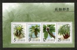 Taiwan 2009 Ferns Stamps S/s Tree Fern - Nuevos