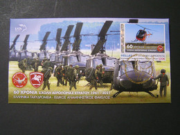 GREECE 2021 60 YEARS OF ARMY AVIATION SCHOOL 1961-2021 Copi 400 FDC.. - FDC