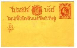 47086 - Entier - Siam