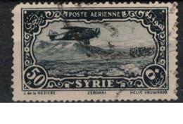 SYRIE  N°  YVERT  :   PA 58  OBLITERE     ( OB  9 / 60 ) - Airmail