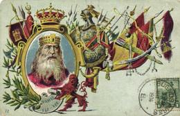 Illustrateur Le Roi WAMBA (672 680) ° Beau Timbre Cachet Buenos Aires - Königshäuser