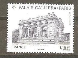 FRANCE 2020 Y T N ° 5??? Oblitéré Palais GALLIERA - Gebruikt