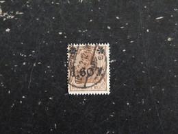 ALLEMAGNE GERMANY DEUTSCHLAND DEUTSCHES REICH YT 134 OBLITERE - GERMANIA - Used Stamps