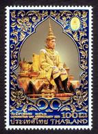 Thailand 2020, Coronation Day Anniversary 2020 (1st Series), Golden Stamp - Thailand