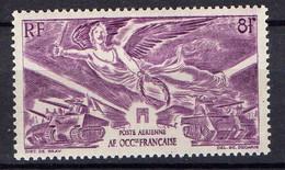 A.O.F (  AERIEN  ) Y&T  N°  4  TIMBRE  NEUF  SANS  TRACE  DE  CHARNIERE . A SAISIR . - Ongebruikt