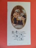 Image Pieuse 1948 Souvenir De Mariage Eglise De LE THEIL Allier - Religion & Esotericism