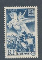 FRANCE - N° 669 NEUF** SANS CHARNIERE AVEC VARIETE RF+4F BLANCS - 1945 - Kuriositäten: 1945-49 Ungebraucht