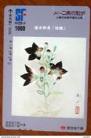 GIAPPONE Ticket Biglietto Treni Metro Bus -  Fiori Flowers Fleurs SF Card 1000 ¥ - Usato - World