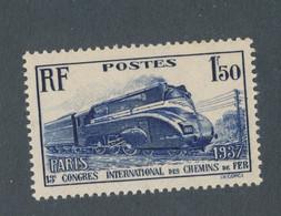 FRANCE - N° 340 NEUF** SANS CHARNIERE - 1937 - COTE MINI : 18€ - Ungebraucht