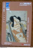 GIAPPONE Ticket Biglietto Treni Metro Bus - Arte  Uomo Railway SF Card 1000 ¥ - Usato - World