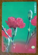 GIAPPONE Ticket Biglietto Bus Metro Treni Fiori Flower - Lagare Card 2000 ¥ - Usato - Monde