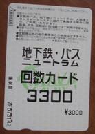 GIAPPONE Ticket Biglietto Bus Metro Treni   Card 3300 ¥ - Usato - Monde