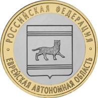 RUSSIA - RUSSIE - RUSSLAND 10 ROUBLES RUBLE REGIONS EVREYSKAYA A.O. BIMETAL BI-METALL BI-METALLIC UNC 2009 - Russland
