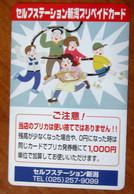GIAPPONE Ticket Biglietto Bus Metro Treni   Card 1000 ¥ - Usato - Monde