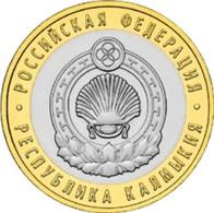 RUSSIA - RUSSIE - RUSSLAND 10 ROUBLES RUBLE REGIONS KALMYKIA REPUBLIC BIMETAL BI-METALL BI-METALLIC UNC 2009 - Russland