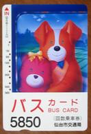 GIAPPONE Ticket Biglietto Bus Metro Fumetti Cani  Card 5850 - Usato - Monde