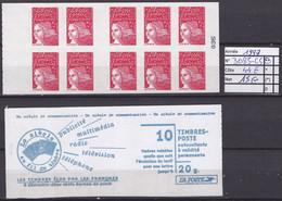 ANNEE 1997 SPLENDIDE LOT DE LUXE CARNET NON PLIER N° 3085-C5 NEUF (**) CÔTE 44.00€. A SAISIR!!!!!! - Commemoratives