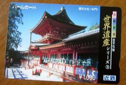 GIAPPONE Ticket Biglietto Edifici Metro Bus Card 1000 - Usato - Monde