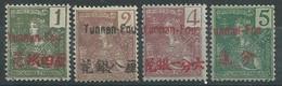 YUNNANFOU N° 16 à 19 Neuf - Unused Stamps