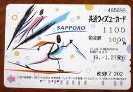 GIAPPONE Ticket Biglietto Sport Sci Sapporo Treni  Metro Bus Card - Usato - Monde