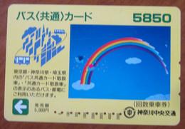 GIAPPONE Ticket Biglietto  Treni  Metro Bus Rainbow Yellow Card - 5850 Usato - Monde