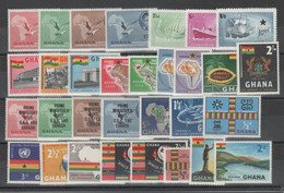 Ghana - Lotto Nuovi **           (g7677) - Ghana (1957-...)