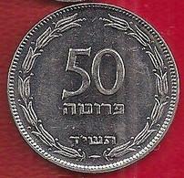 ISRAËL 50 SHEKEL - Israel