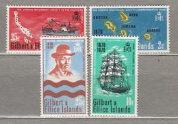 GILBERT ELLICE ISLANDS 1970 Ship Map Explorer MH Mi 161-164 #27814 - Gilbert- Und Ellice-Inseln (...-1979)