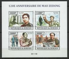 Burundi YT 2178-2181 En Feuillet Non Dentelé Neuf Sans Charnière XX MNH Mao - 2010-..: Mint/hinged