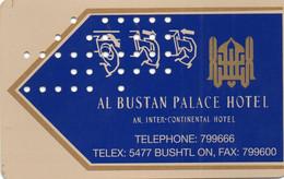 OMAN - HOTEL KEY - AL BUSTAN PALACE HOTEL - MUSCAT - YALETRONICS - Hotel Keycards