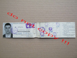 FNRJ Yugoslavia - Old Seasons Ticket ( For Student, For 60 To 120 Monthly Rides ) - Europe