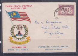 Malaya 1960 World Refugee Year FDC - Malesia (1964-...)