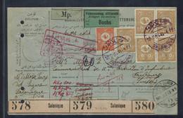 Coupon Colis Postal De Salonique Pour Fribourg SUISSE - Briefe U. Dokumente