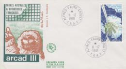 Enveloppe  FDC  1er  Jour   TAAF    Satellite  ARCAD  III   1981 - FDC
