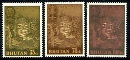 "BHUTAN, 1962 ""Malaria Eradication"" Set NEVER ISSUED, MNH - Bhoutan"