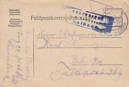 Feldpostkarte - Zensur Laibach - 1917 (56197) - Cartas