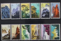 China, MiNr. 744-759 Ohne 753, Gestempelt - Sin Clasificación