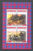 Mordovia, Dinosaurs, Animals, MNH Sheetlet - Unclassified