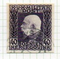 37CRT905 - BOSNIA ERZEGOVINA 1912 , 40 H. Usato IMPERFORATED NON DENTELLATO (CRT) - Bosnië En Herzegovina