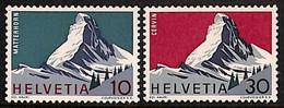 [811584]Suisse 1965 - N° 753/54, Montagne, Cervin, SC - Nuovi